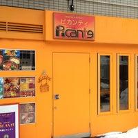 Photo taken at ピカンティ by 岩本 康. on 12/30/2012