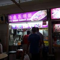 Photo taken at Blk 216 Bedok North Street 1 Hawker & Food Centre by Tau Seng C. on 9/10/2016