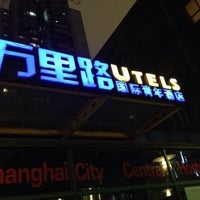 Photo taken at Shanghai City Central Youth Hostel by Jaime R. on 1/28/2015