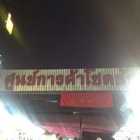 Photo taken at Chok Chai 4 Market by Egg T. on 1/10/2013