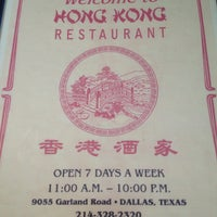 Photo taken at Hong Kong Chinese by Casey C. on 4/1/2013