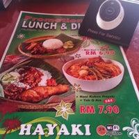 Photo taken at Hayaki Kopitiam by Suzie L. on 11/20/2012