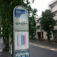 Photo taken at 東急バス 東京医療センター前 by Take S. on 10/26/2013