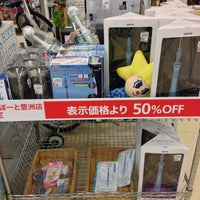 Photo taken at Tokyu Hands by chi-MAMA S. on 5/8/2013