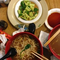 Photo taken at Tasty Hand-Pulled Noodles Inc. 清味蘭州拉麵 by Jim L. on 11/17/2012