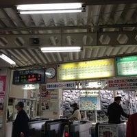Photo taken at Takamatsu-Chikko Station by Sakura M. on 11/22/2012