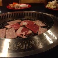 Photo taken at Daidomon by Sawacke W. on 3/29/2014