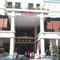 Photo taken at Restoran Foh San Dim Sum (富山茶楼) by Joseph K. on 6/8/2013