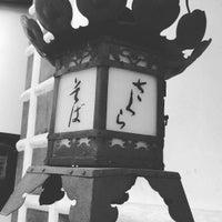 Photo taken at そば さくら by Yasutaka N. on 9/13/2015