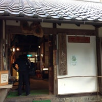 Photo taken at 奈良田の里温泉 by zumikiti on 9/23/2013