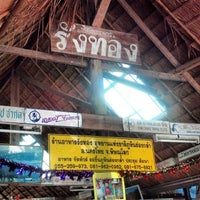 Photo taken at รังทอง ภูหินร่องกล้า by Kai E. on 12/5/2013
