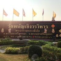 Photo taken at Wat Phananchoeng by ` K K K Ä Í on 2/17/2013