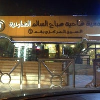 Photo taken at Sabah al-salem co-op by Fatmaabdul_ on 3/30/2012