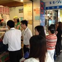 Photo taken at 山西麵食揪片 by Ricky C. on 6/14/2012