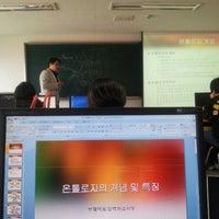 Photo taken at 단국대학교 상경관 by Daihkim K. on 4/14/2012