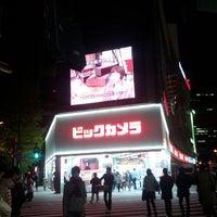 Photo taken at Bic Camera by Kazuyoshi T. on 12/4/2011