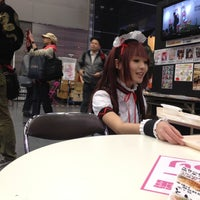 Photo taken at Bellesalle Akihabara by 【銀】 on 4/21/2012