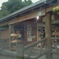 Photo taken at Recanto Do Morango by Marcia F. on 2/21/2012
