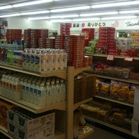 Photo taken at South East Asian Market by Steve B. on 8/6/2011