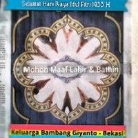 Photo taken at Mal Pekayon by Bambang G. on 8/19/2012