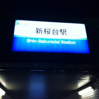 Photo taken at 新桜台駅 (Shin-Sakuradai Sta.)(SI38) by page 8. on 7/4/2012