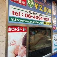 Photo taken at もみ庵 by tmkmsd on 12/25/2011