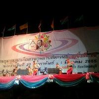 Photo taken at Si Maharacha Field by Nuttasit K. on 2/27/2012