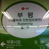 Photo taken at Bupyeong Stn. by Park S. on 12/30/2010
