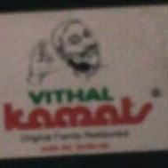 Photo taken at VITHAL Kamats by Abhilash A. on 12/19/2011