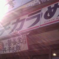 Photo taken at 東京チカラめし 人形町店 by Yoshihisa Y. on 10/26/2011
