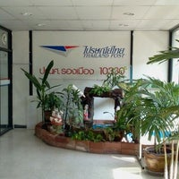 Photo taken at Rong Mueang Post Office by Misa C. on 12/21/2011