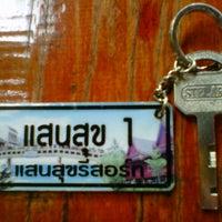 Foto tirada no(a) Sansuk Resort por Fonnof M. em 9/10/2011