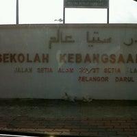 Photo taken at Sekolah Kebangsaan Bandar Setia Alam by aYANg j. on 8/29/2012