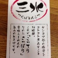 Photo taken at 三水ラーメン つくば店 by Miru I. on 3/9/2012