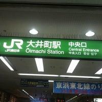 Photo taken at JR 大井町駅 by Chiaki O. on 2/11/2012