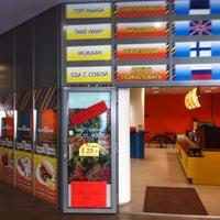 Photo taken at Square SQ kebab by Veljo H. on 7/8/2011
