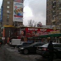 Photo taken at Burger King by Sergey Z. on 1/11/2012