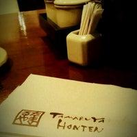Photo taken at Tamaruya Honten by Nampueng H. on 9/18/2011