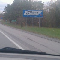 Photo taken at Kentucky / Tennessee State Line by Kylie L. on 11/9/2011