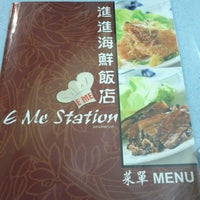 Photo taken at E-Me Station by Wong Sin Wah . on 1/7/2012