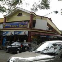 Photo taken at Restoran Ameer Ehsan by Ap R. on 1/2/2012