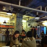 Photo taken at CAFÉ AMOKKA by hyeseung c. on 1/29/2011