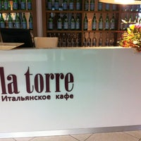 Photo taken at La Torre by Sergey S. on 6/22/2012