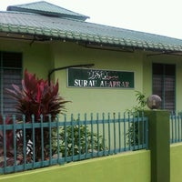 Photo taken at Surau Al-Abrar by S M Sabri I. on 11/8/2011
