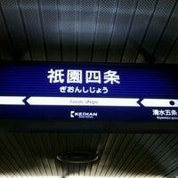 Photo taken at Gion-shijo Station (KH39) by tomokyun と. on 3/25/2012