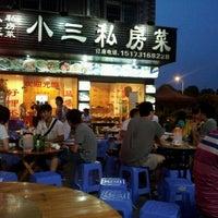 Photo taken at 小三私房菜 by Leeon L. on 6/24/2012