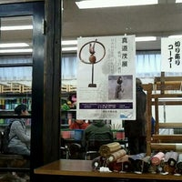 Photo taken at 有限会社 藤本 by 菅平プリンス on 11/27/2011