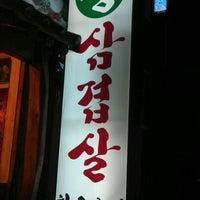 Photo taken at 양촌리 생삼겹살 화로구이 by Jae Hee H. on 11/11/2011