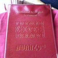 Photo taken at Meskerem Ethiopian Restaurant by Robert G. on 8/5/2012