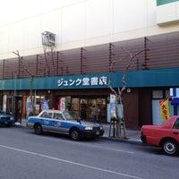 Photo taken at ジュンク堂書店 那覇店 by sho-ko on 11/15/2011